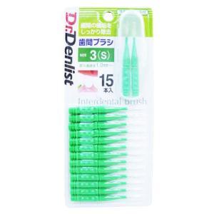 歯間ブラシ Dr.Denlist 歯間ブラシ サイズ3 S 最少通過径1.0mm〜 緑 15本入|wagonsale