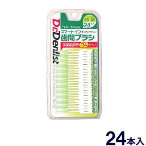歯間ブラシ スマートイン 24本入 やわらかなゴムタイプ|wagonsale