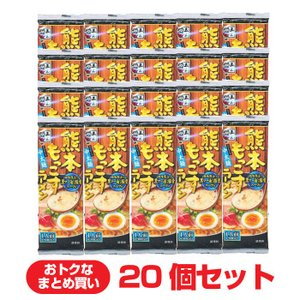 インスタントラーメン ラーメン  20個セット|wagonsale