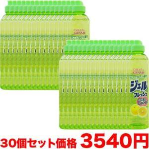 洗剤  30個セット ジェルフレッシュ グレープフルールの香り 250ml×30個