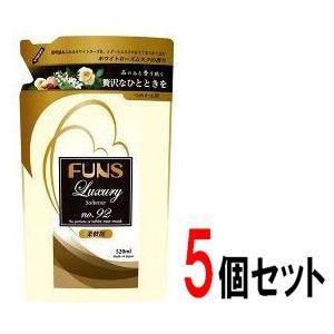 柔軟剤 ファンス ラグジュアリー no.92 詰替え 520ml 5個セット ホワイトローズムスクの香り
