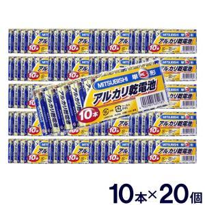乾電池 アルカリ乾電池 電池 電池 MITSUBISHI アルカリ乾電池 単3形 10本パック 20...