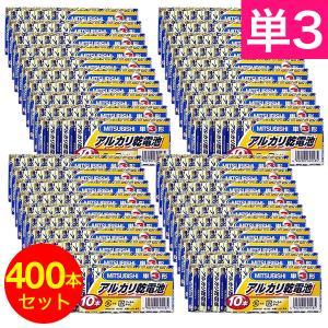 乾電池 アルカリ乾電池 電池 電池 MITSUBISHI アルカリ乾電池 単3形 10本パック 40...