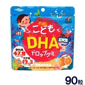 【リケン こどもDHA ドロップグミの商品詳細】 ●みかん風味の味付けで、魚の苦手なお子様にもおいし...
