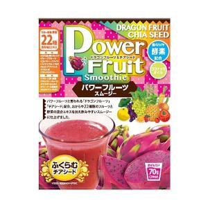 パワーフルーツスムージー 70g ドラゴンフルーツ&チアシード 美容 健康 ダイエット ダイエットサポート「メール便で送料無料」|wagonsale