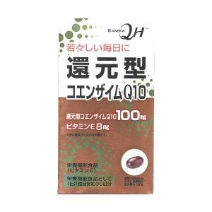 還元型コエンザイムQ10 サプリメント サプリ ソフトカプセル 栄養機能食品 ビタミンE|wagonsale|04