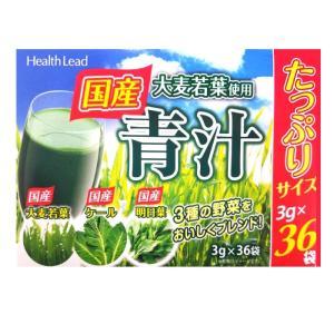 青汁 ランキング 国産 大麦若葉 お徳用 大容量 3g×72袋セット 1袋29円|wagonsale|02