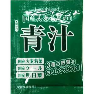 青汁 ランキング 国産 大麦若葉 お徳用 大容量 3g×72袋セット 1袋29円|wagonsale|03