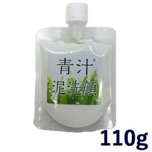 青汁配合 泥(どろ)あわ洗顔 110g 洗顔フォーム/洗顔石鹸/洗顔料