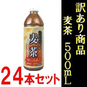 こだわり茶房 麦茶500ml 24本セット ペットボトル