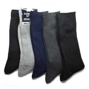 靴下 メンズ ビジネス ソックス 5足 セット...の詳細画像2