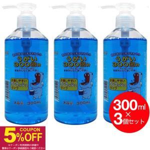 イーレス うがい薬 300mL×3個セット ミント味 指定医薬部外品 日本製|wagonsale