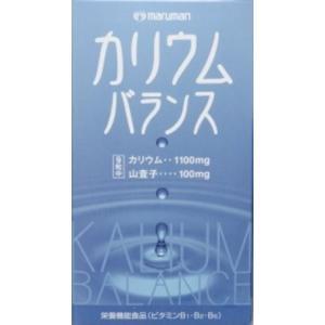 カリウムバランス ( 270粒入 ) ( カリウム サプリ サプリメント )|wagonsale