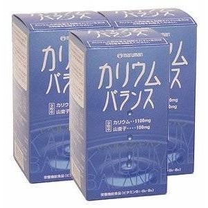 カリウムバランス ( 270粒入 ) ( カリウム サプリ サプリメント )3コセット