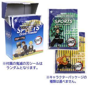 スポーツドリンク 粉末 20箱セット( パウダー ) 1L用 セール sale 特価 熱中症対策)|wagonsale|02