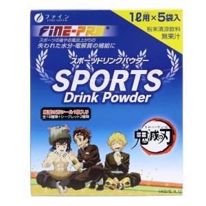 スポーツドリンク 粉末 20箱セット( パウダー ) 1L用 セール sale 特価 熱中症対策)|wagonsale|03