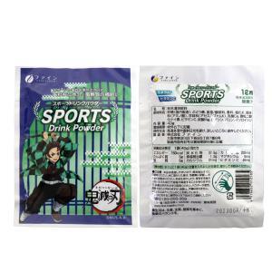 スポーツドリンク 粉末 20箱セット( パウダー ) 1L用 セール sale 特価 熱中症対策)|wagonsale|05