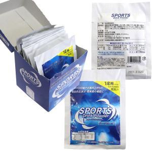 スポーツドリンク 粉末 10袋( パウダー )...の詳細画像1