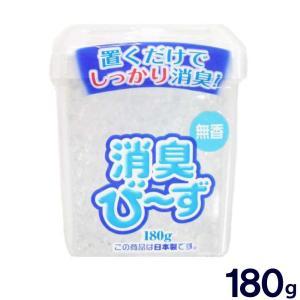 芳香剤 消臭 ビーズ 無香 180g