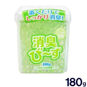 芳香剤 消臭 ビーズ ほのかなハーブの香り 微香 180g|wagonsale
