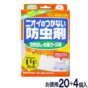 防虫剤 防虫剤 ニオイのつかない 引き出し・衣装ケース用 1年防虫 お得用20+4個 ライオンケミカ...