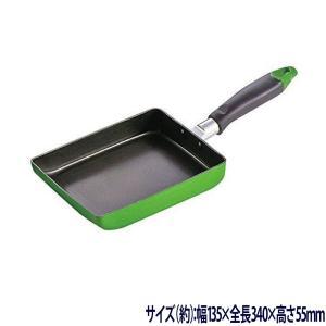フライパン 【IH対応】アルミ玉子焼き器 フォア IH対応深...