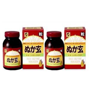 ぬか玄粒【2本セット】杉食