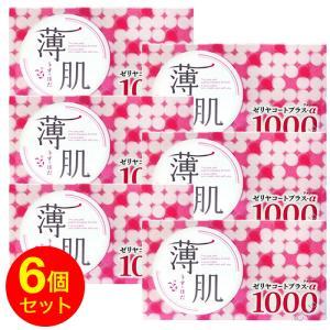 コンドーム 避妊具 スキン 6箱 72個 パック ニューゼリアコートプラスα うすっ1000 送料無料|wagonsale