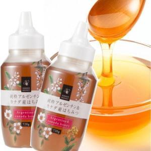 日新蜂蜜 純粋アルゼンチン&カナダ産はちみつ 720g 2本セット