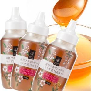 日新蜂蜜 純粋アルゼンチン&カナダ産はちみつ 720g 3本セット