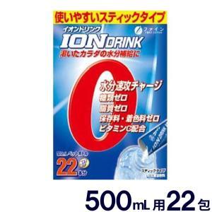 スポーツドリンク 粉末 ファイン イオンドリンク 3.2g×22包