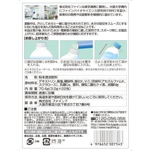 スポーツドリンク 粉末 パウダー ファイン イオンドリンク 3.2g×22包×10箱セット(計220包)500mL用 スティックタイプ|wagonsale|03
