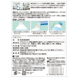 スポーツドリンク 粉末 パウダー ファイン イオンドリンク 3.2g×22包×7箱セット(計154包)500mL用 スティックタイプ 熱中症対策に|wagonsale|04