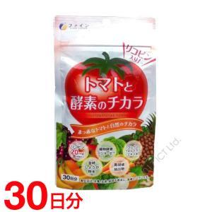 サプリメント トマト と 酵素 のチカラ 30日分 リコピン 植物酵素「メール便で送料無料」「ゆうパケット」|wagonsale