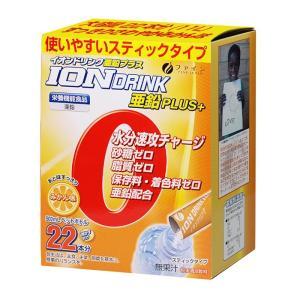 スポーツドリンク 粉末 パウダー ファイン イオンドリンク 亜鉛プラス みかん味 22包×10箱セット(計220包)500mL用 スティックタイプ 熱中症対策に|wagonsale|02