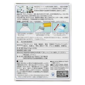 スポーツドリンク 粉末 パウダー ファイン イオンドリンク 亜鉛プラス みかん味 22包×10箱セット(計220包)500mL用 スティックタイプ 熱中症対策に|wagonsale|03