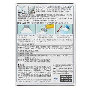 スポーツドリンク 粉末 パウダー ファイン イオンドリンク 亜鉛プラス みかん味 22包×20箱セット(計440包)500mL用 スティックタイプ 熱中症対策に|wagonsale|03