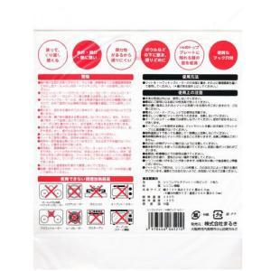 シリコンマット IH用 シリコンマルチマット ピンク 2枚入「メール便で送料無料」|wagonsale|02