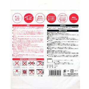 シリコンマット IH用 シリコンマルチマット グリーン 2枚入「メール便で送料無料」「ゆうパケット」|wagonsale|02