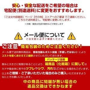シリコンマット IH用 シリコンマルチマット グリーン 2枚入「メール便で送料無料」「ゆうパケット」|wagonsale|04