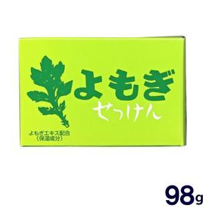 石鹸/洗顔石鹸/石けん よもぎせっけん 98g 無香料・無着色|wagonsale