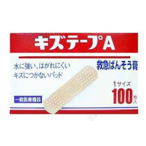 絆創膏 キズテープA 1サイズ 100枚入り|wagonsale