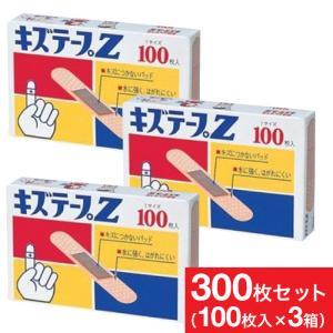 キズテープZ Mサイズ 100枚入り あかぎれ カットバン バンドエイド 水に強く、はがれにくい、キ...