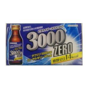 滋養強壮ドリンク タウリン3000 ビタカイザー糖類ゼロ 50本セット 栄養ドリンク wagonsale 02