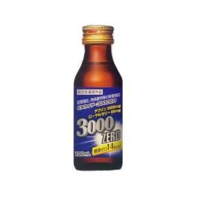 滋養強壮ドリンク タウリン3000 ビタカイザー糖類ゼロ 50本セット 栄養ドリンク wagonsale 03