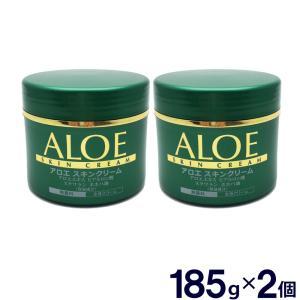 アロエ アロエスキンクリーム 2個セット 370g(185g×2個) 全身クリーム 無香料 保湿 アロヤン 送料無料|わごんせる