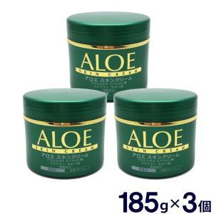 アロエ アロエスキンクリーム 3個セット 555g(185g×3個) 全身クリーム 無香料 保湿 アロヤン 送料無料|わごんせる