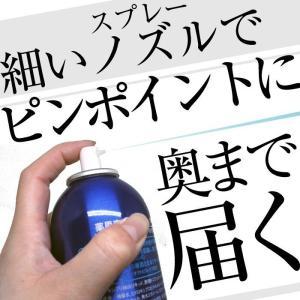 薬用育毛トニック ランキング/薬用(男性・レディース兼用) 280g×2本セット(計560g)|wagonsale|03