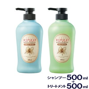 KUULEI ナチュラル&フレグランス シャンプー・コンディショナー セット 500ml ハワイの香り アワプヒ 日本製 Ku'u Lei Awapuhi クウレイ|wagonsale