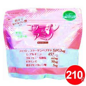 コラーゲン 粉末 アミノ 210g